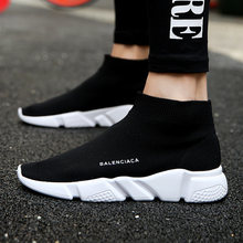 c4002e48dd7d Outdoors adults trainers summer Running Shoe for Men woman sock footwear  sport athletic unisex breathable Mesh