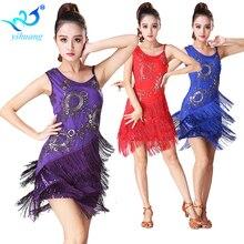 Ladies New Latin Dancer Pakaian Kostum Salsa Rumba Samba Ballroom Performance Dress Bollywood Pakaian Sequined Fringes