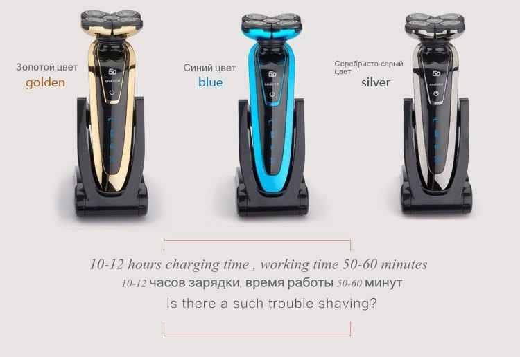 Kit de afeitadora rotativa, máquina de afeitar eléctrica recargable, maquinilla de afeitar eléctrica lavable para hombres, máquina de afeitar para Barba 5D, cabeza calva