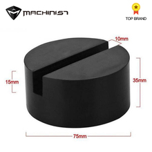 Car lift jack Pad Disc Hydraulic Black Jack Disk  Jack Stand Black Rubber Slotted Floor pad head skid increased cushion soft pad jack pad under car support pad for lifting car jack glue direct replacement for a proper fit