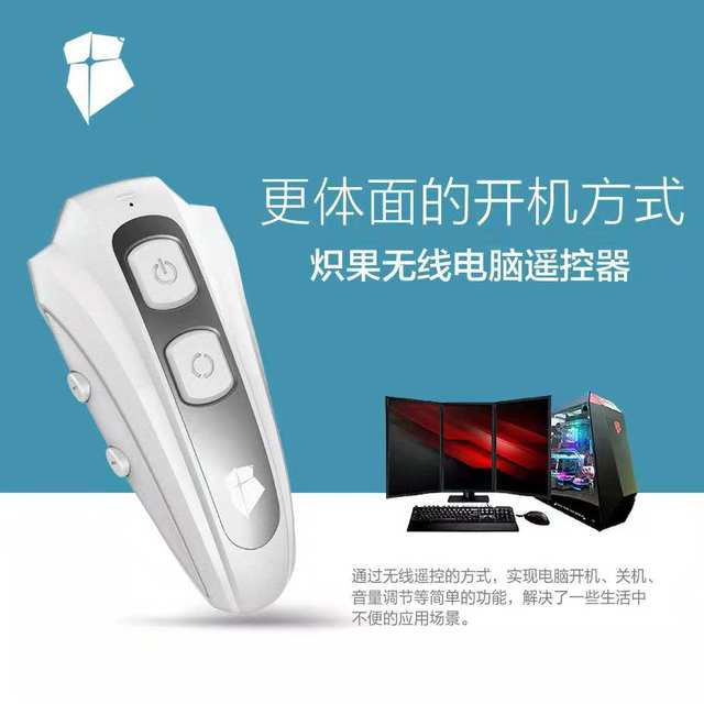 2.4G Wireless Power Switch One Key Computer mini PC Button Remote Control for Game PC MOD WOL Star Boot Restart Key Internet