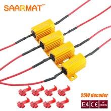 4X25 Вт светодиод обратного тормозного поворотов света нагрузочного резистора исправить ошибки быстрая вспышка 7443 WY21W W21W 7440 p21/5 Вт 1157 P21W 1156 PY21W