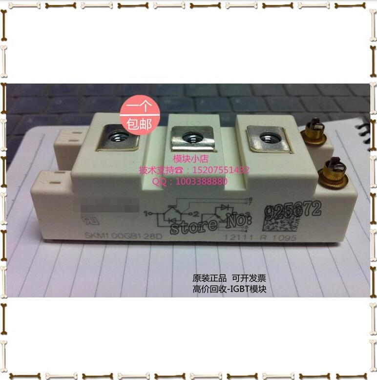 SEMIKRON Sammy control SKM100GB128D SKM100GB123D nouveau module IGBT dorigineSEMIKRON Sammy control SKM100GB128D SKM100GB123D nouveau module IGBT dorigine
