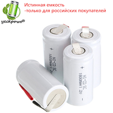True capacity! 4 pcs SC battery subc battery rechargeable nicd battery replacement 1.2 v accumulator 1800 mah power bank