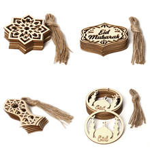 10pcs/set Eid Mubarak Natural Hanging Wooden Hollow Ornament Crafts Activities Gifts With Ropes DIY Eid Ramadan Home Decor 10pcs set wooden mini round photo frame hanging crafts diy handmade with ropes home decoration ornament