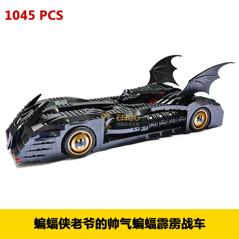 decool Building Blocks 7116 The Tumbler BatMobile Compatible with 7784 Super Heroes Batman Educational Toys For Children building blocks super heroes back to the future doc brown and marty mcfly with skateboard wolverine toys for children gift kf197