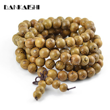Tibetan Religion Buddhism Natural Brown Wenge Wood Wooden 108 Beads 4 Layers Bracelets Prayer Bead Rosary For Celebrity Believer