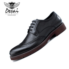 DESAI New Mens Soft Leather Casual Shoes Hand-Carved Brogue Fashion Lace-Up Genuine Oxfords Plus Size 38-44