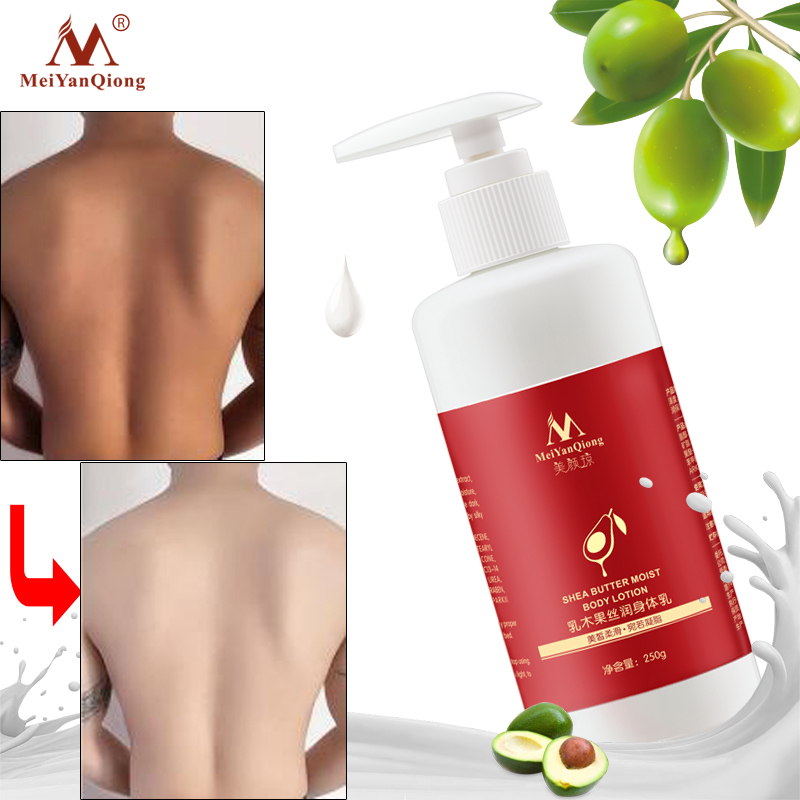 Super Shea Butter Moist Body Lotion Body Creams Moisturizing Skin Care Improve the skin Dry and Rough Whiteing Ant-Aging Cream цена и фото