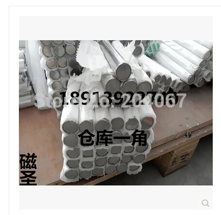 Magnet stick 10000 gauss & 25*200mm SIZE Powerfull magnets 25x200mm Magnetic wand N52 size 25mmx200mm 1pc 2pcs d22 200mm 10000 gauss strong neodymium magnet bar iron material removal
