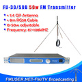ФУ-30/50B 50 Вт Fm-радио Трансляция fm-передатчик 0-50 Вт регулировка мощности 1/4 волны GP Антенна комплект