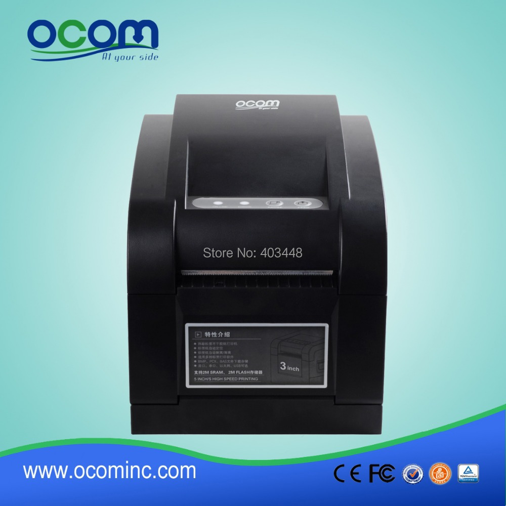 2014 new design 1 color label printer bar code printer