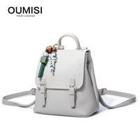 OUMISIbrand 2017 new small fashion rucksack hotsale women shopping purse ladies joker bookbag travel bag student school backpack