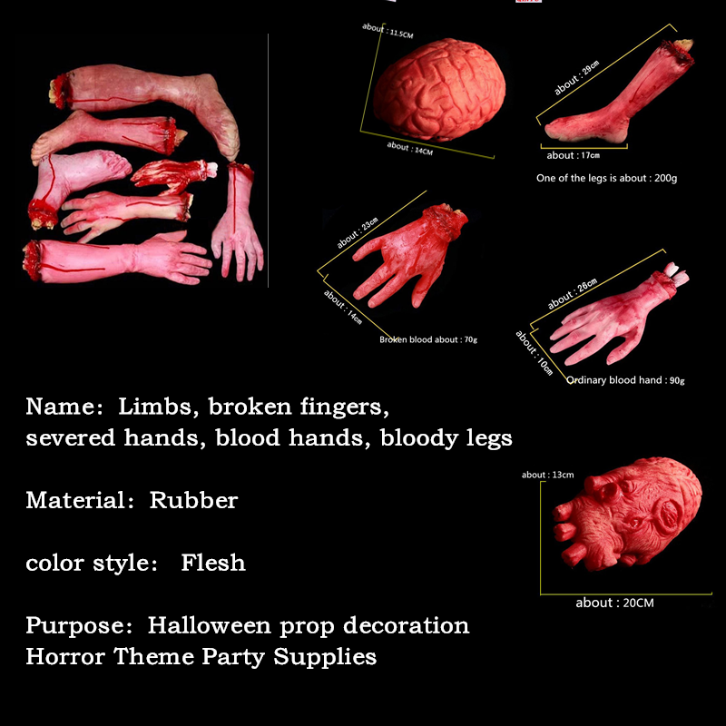 Halloween Horror Props Bloody Hand Haunted House Party Decoration Scary  Hand Finger Leg Foot Brain Heart Halloween Decoration 7Z