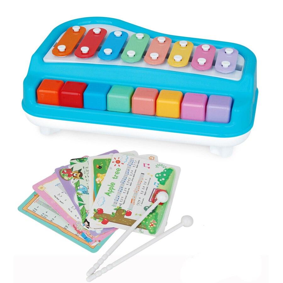 Baby Piano(5)
