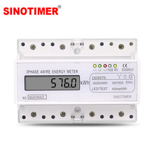 Simply Installation Three Phases 4 Wire Digital Power Meter Electric Electricity Meter DIN Rail Mount AC 380V 5(100)A 50/60Hz(China)