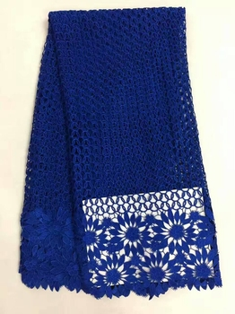 African Lace Hot Sell Mesh 2016 New Arrival Plain blue Color cord Lace /guipure lace Fabrics High Quality for Dress Making