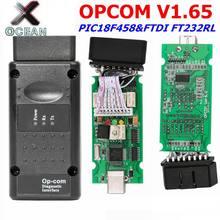Opcom v1.65 obd2 can-bus leitor de código para opel op com OP-COM obd2 diagnóstico pic18f458 ftdi ft232rl chip apoio inglês