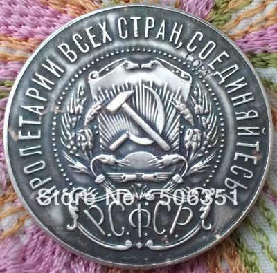 Groothandel 1922 rusland 50 koneek munten kopiëren 100% coper productie verzilverd