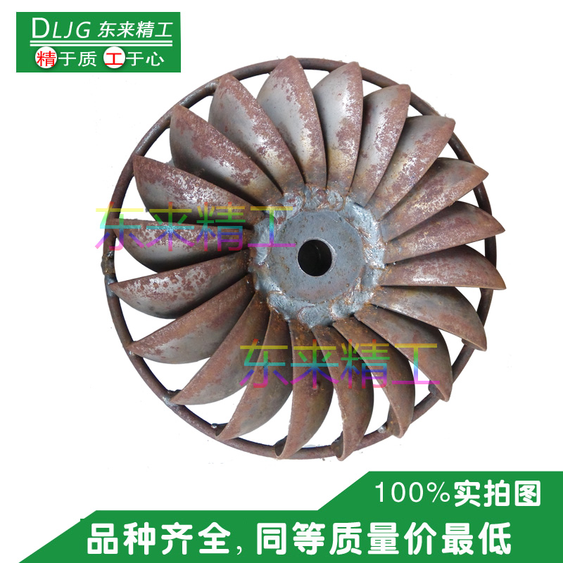 Homemade DIY practical hydroelectric water blade accessories water wheel rotor blade 1500 watt power factory direct supply steelHomemade DIY practical hydroelectric water blade accessories water wheel rotor blade 1500 watt power factory direct supply steel