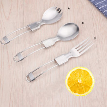 Нержавеющая сталь открытый обеденный удобный складной посуда Серебряная вилка ложка кухонный гаджет