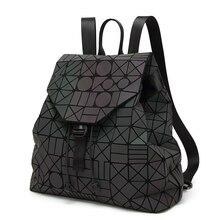 Женские Лазерная рюкзак геометрический сумка студента школьная сумка Голограмма световой пайетки складной рюкзак BAOBAO Bagpack ежедневно рюкзак