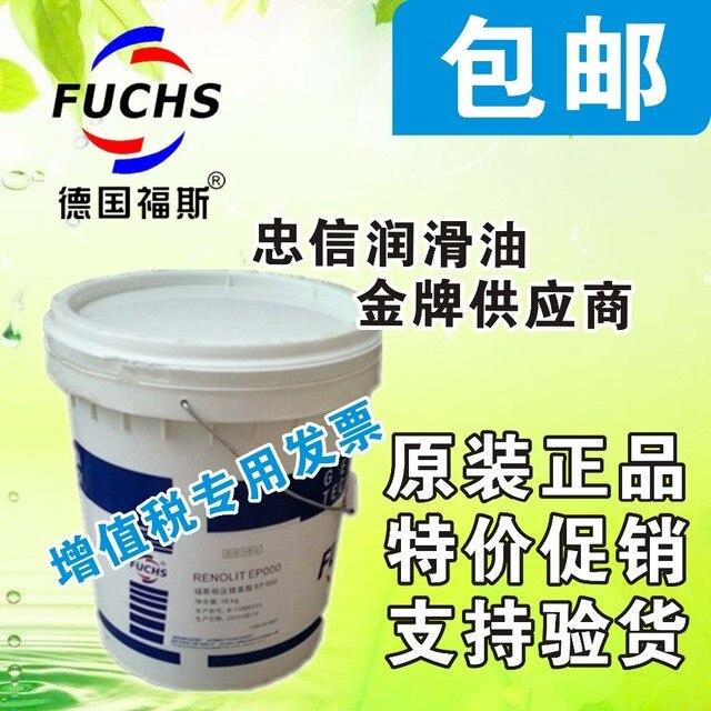 US $343 0 |FUCHS RENOLIN CLP 220 | Fox CLP220100 150 320 extreme pressure  industrial gear oil on Aliexpress com | Alibaba Group