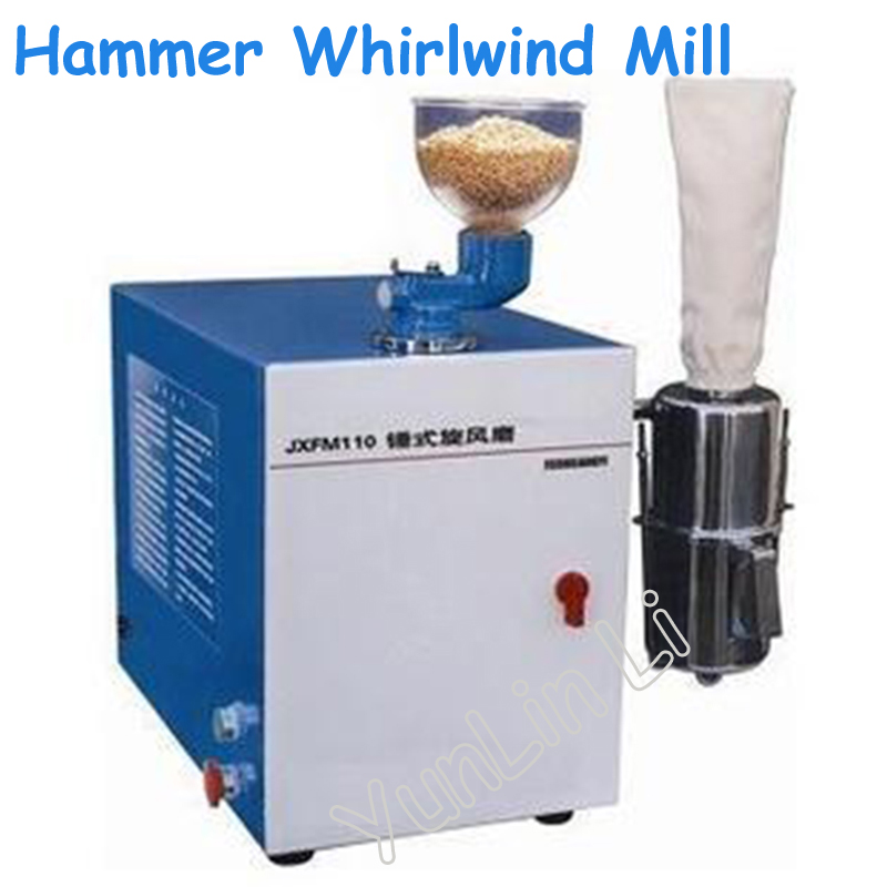 Hammer Whirlwind Mill Grain Test Mill Hammer Mill Grain Crusher Applicable to Gluten / Grain / Wheat / Corn JXFM-110