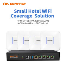 DHL Free for Enterprise Hotel Wifi 4pcs 1300Mbps Gigabit Dual Band Wireless AP + 1 Seamless Roaming Wifi AC Management Router(China)