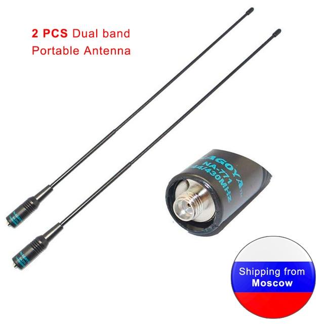 2 PCS NAGOYA NA-771 SMA Kadın Anten BAOFENG UV5R Iki Yönlü Radyo NA771 SMA-F