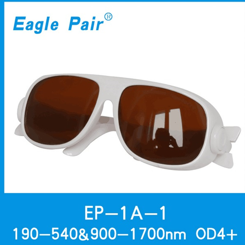 Protective goggles glasses 190-540nm&900-1700nm opotional wavelength for IPL shr e-light