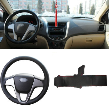 DIY Sewing-on PU Leather Steering Wheel Cover Exact Fit For Hyundai Solaris Verna i20 2008-2012 Accent