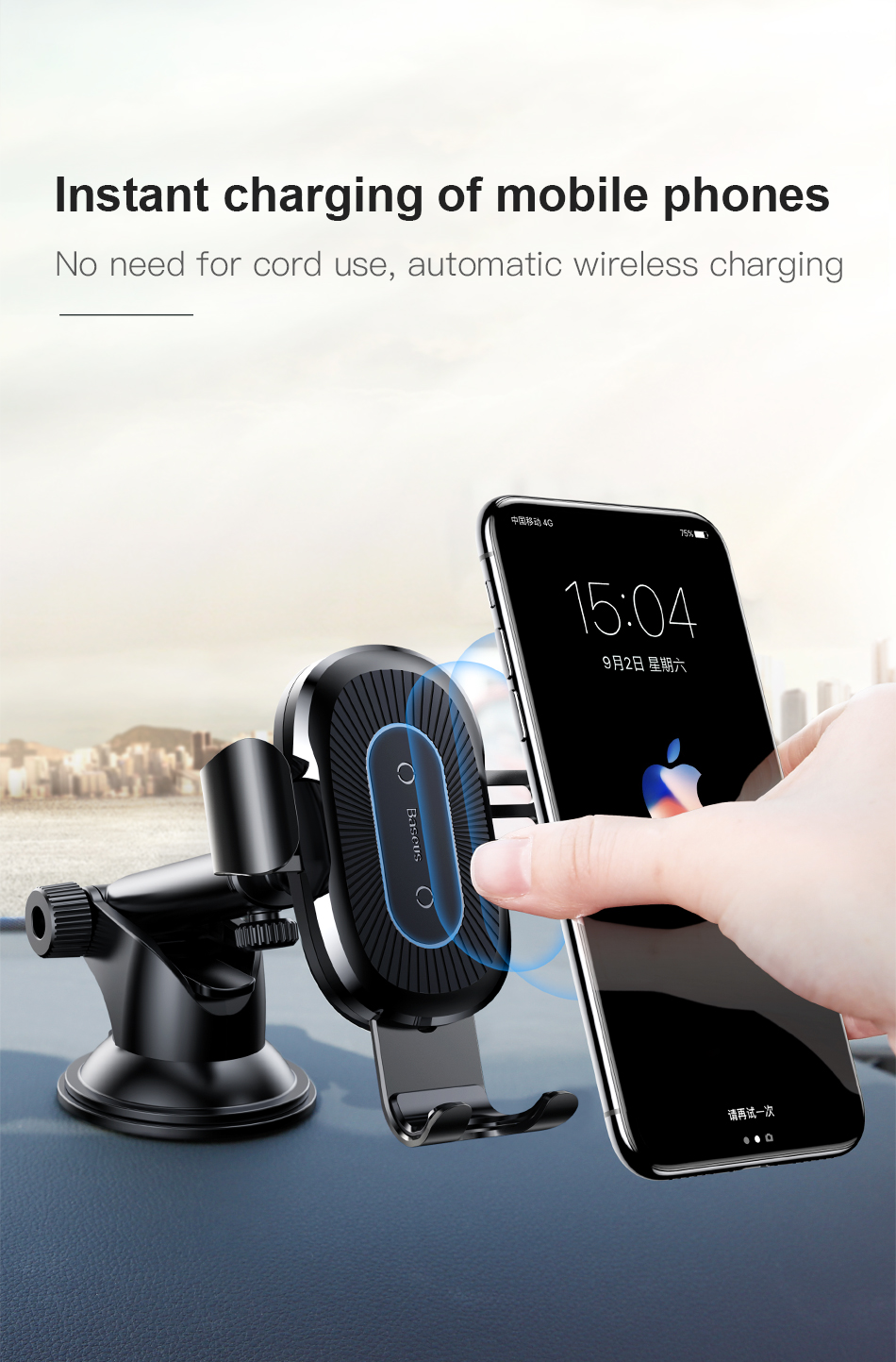 Baseus Wireless Car Charger For iPhone Xs Max Xr X 8 Samsung Note 9 Qi Wireless Charger Fast Wirless Charging Car Phone Holder 13