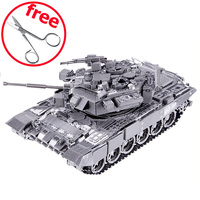 ICONX Piececool DIY 3D Metal Puzzle Toy Simulation T 90A Tank Model Kits Assembled Metal Craft