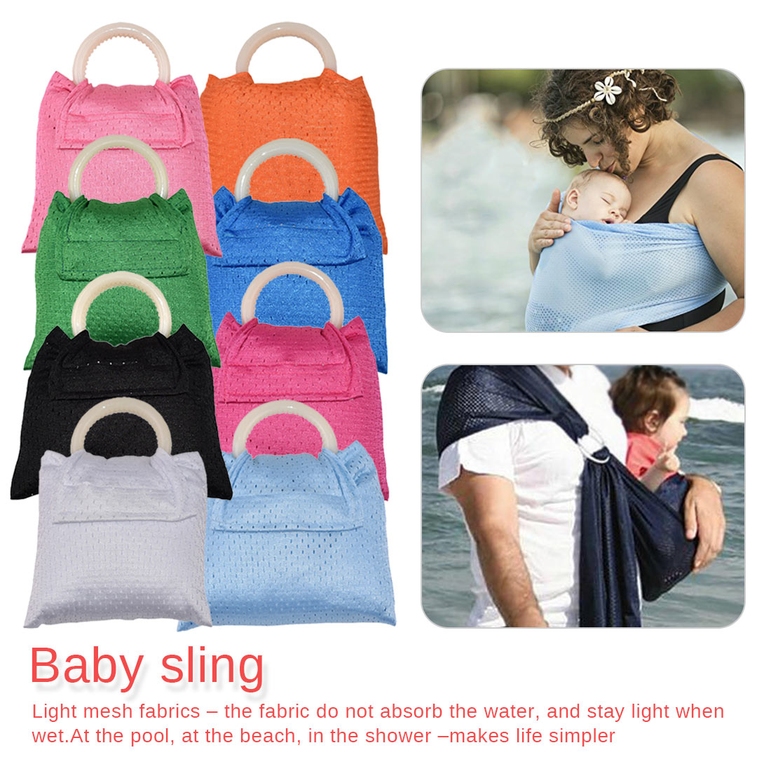 Baby Ring Beach Water Sling Wrap Quick Dry Pool Shower  Backpack Baby Gear Beach Pool Wrap Swing Sling 9 Colors