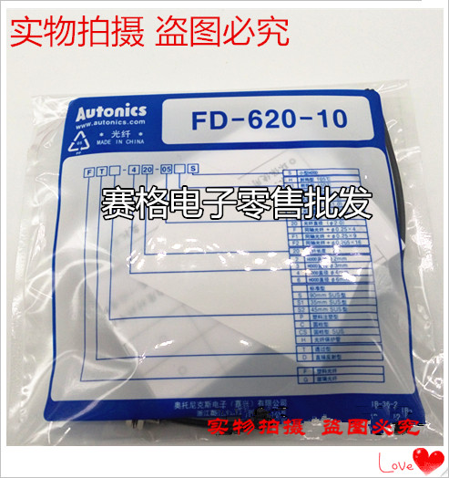 Optical fiber FD-620-10
