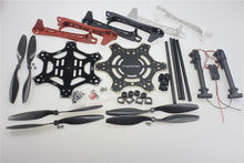 F550 Frame Kit Retractable Landing Gear Skid Upgrade PCB Centre Board Props for FPV F550 Hexacopter