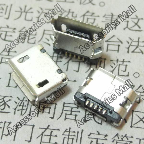 5-200 шт. расстояние 5,9 мм V8 5-контактный разъем micro USB разъем DC разъем питания разъем U035m