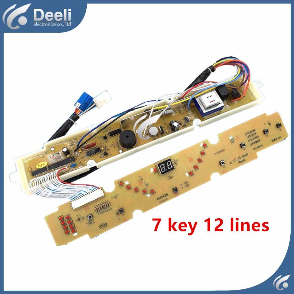 new for Sanyo washing machine board xqb55-568 circuit board control board motherboard 7 key 12 lines