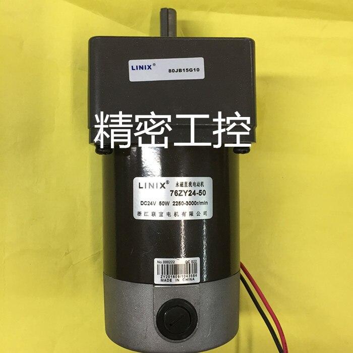 Décélération moteur à courant continu moteur LINIX moteur à engrenages à courant continu 76ZY24-50 80JB15G10 nouveau original