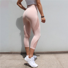 ZOGAA Slim Mesh women Pants High Waist Elastic Running Fitness Sport Gym Leggings For Women Sports Trousers