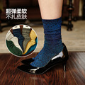 Korean Fashion Retro Women Socks Especially Casual Short Socks for Women Compression Gray Women's Socks Free Shipping