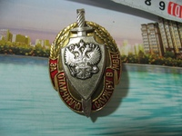 Russian chapter Medal free shipping original