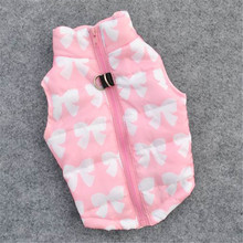 Pet Dogs Clothing Soft