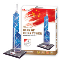 Educational Toy 1pc Hong Kong Bank Of China Tower 3D Paper Jigsaw Puzzle Assembling Model Building