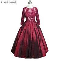 Vestidos De Noiva Burgundy Lace Appliques Long Sleeves Wedding Dresses 2017 O Neck Ball Gown Wedding