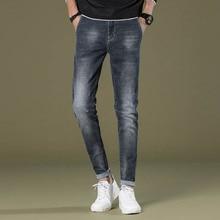 Men's Washed Fad Dark Grey Jeans Pant Denim Trouser Slim Fit Autumn Winter 2017 Cowboy