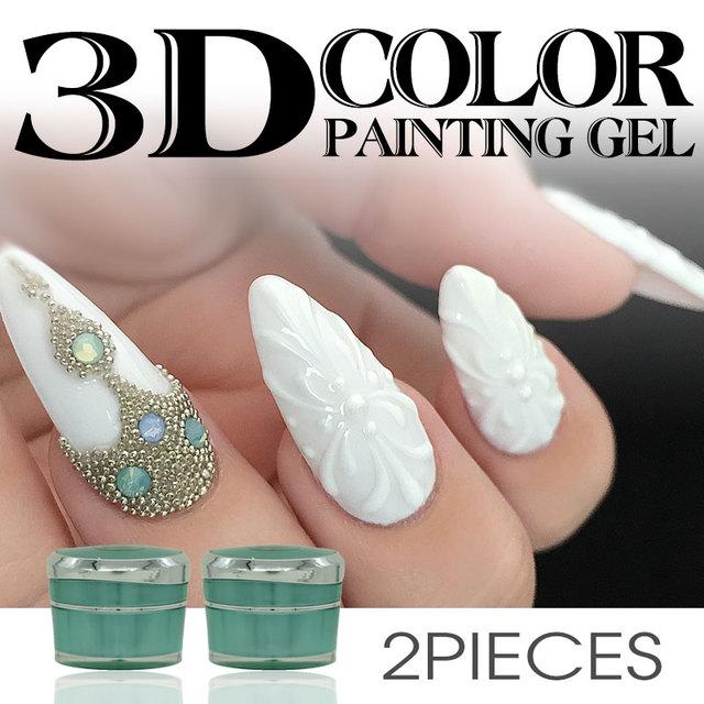 2pcs Rs Nail 3d Uv Sculpture Gel Modelling Carving Sculpting