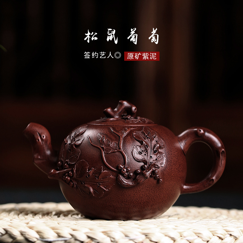 squirrel grapes are recommended all hand stick leaves home of kung fu tea set manufacturers selling reflux pot of agesquirrel grapes are recommended all hand stick leaves home of kung fu tea set manufacturers selling reflux pot of age