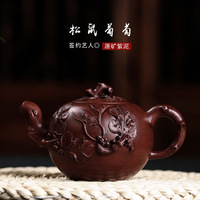 squirrel grapes are recommended all hand stick leaves home of kung fu tea set manufacturers selling reflux pot of age